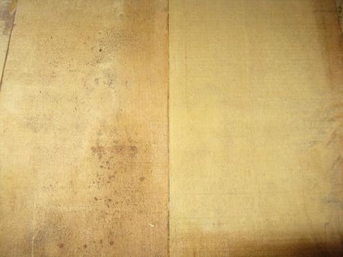 Rough Cut Yellowheart Lumber